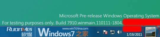 Windows-8-Screenshots-Reveal-New-Features-3
