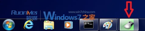 Windows-8-Screenshots-Reveal-New-Features-5